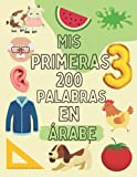 Mis primeras 200 palabras en Árabe: Libro de diccionario bilingüe español-árabe con...