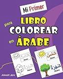 Mi primer libro para colorear en árabe: Leer, trazar, escribir, colorear y aprender...