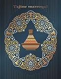 Tajine Marroqui: Mi Libro De Recetas / Mis Recetas Favoritas / Cocina Arabe / Comida...