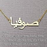 Collar con Nombre árabe Personalizado Collar con Nombre Personalizado en joyería con...