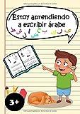 Estoy aprendiendo a escribir árabe: Alif baa ta - Aprende a dibujar el alfabeto árabe -...