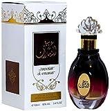 Perfume Aroosat Al Emarat Eau de Parfum de Larga Duración Arabe Oriental 100 ml de...