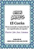 El Corán: Texto en árabe y traducción de sus significados al español - Parte 30: Juz...