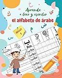 Aprende a leer y escribir el alfabeto de árabe - nivel 1 -: aprender las bases de la...
