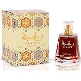 Lattafa UAE - Perfume árabe unisex, 100 ml, aroma de almizcle, vainilla