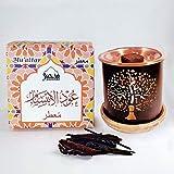 Dukhni Oud Al Ibtisam Muattar Bakhoor – 40 g de incienso árabe auténtico BAKHOOR –...