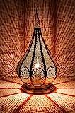 Lámpara de mesa oriental Kais Dorado 38cm de metal -Marruecos Decorativo para la mesa -...