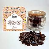Dukhni Oud Al Ibtisam Muattar Bakhoor - 40 g de auténtico incienso árabe BAKHOOR