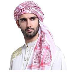https://www.arabe.top/ropa-arabe/hombre/