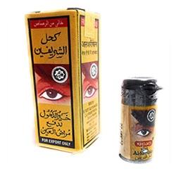 https://www.arabe.top/otros/maquillaje/