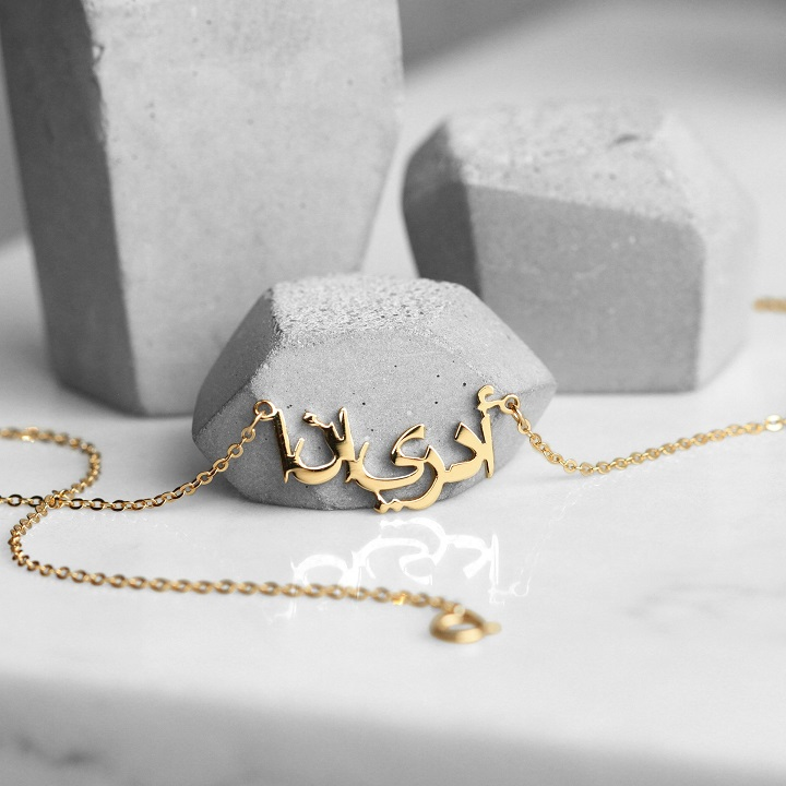 collar arabe barato