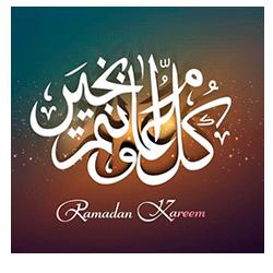 https://www.arabe.top/ramadan/
