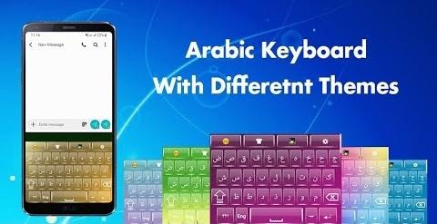 teclado arabe para movil android